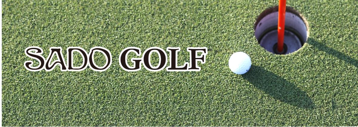 ゴルフベルト