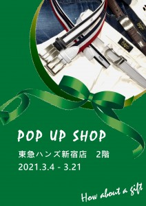 POP UP SHOP 開催中です